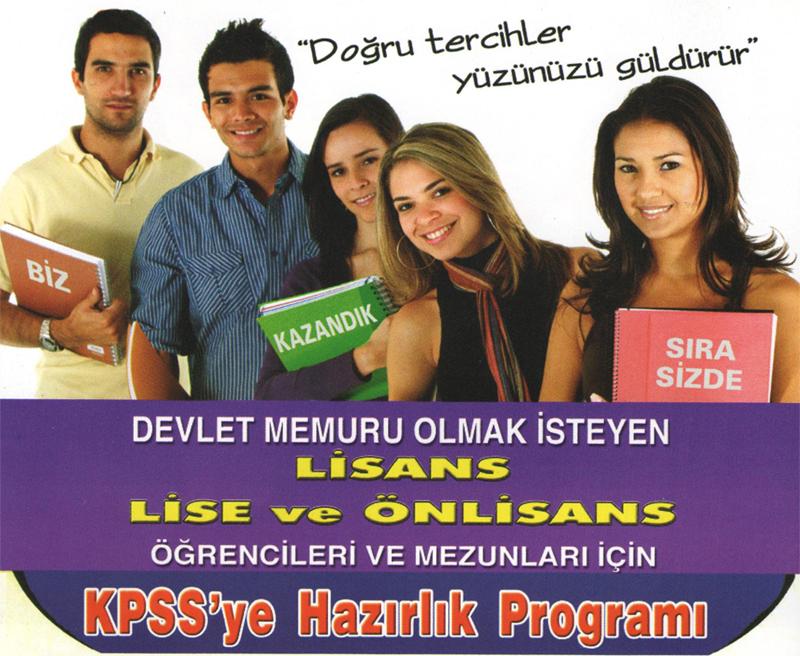 kpss_b